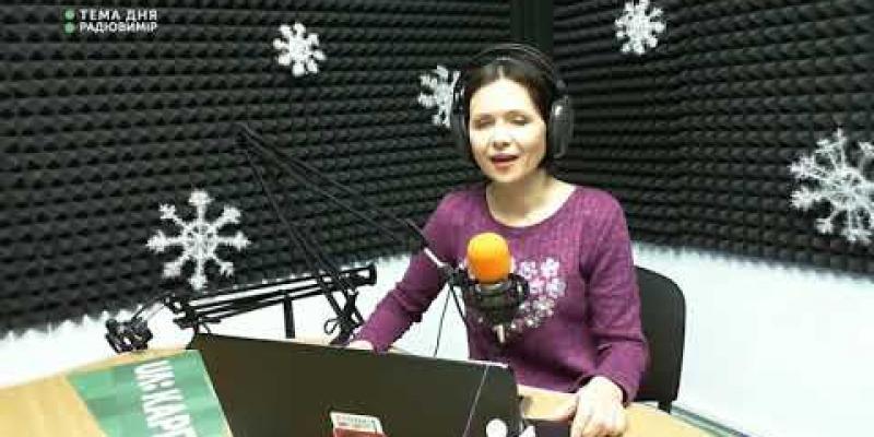 """Вбудована мініатюра для 29.12.2020 """"UA: Карпати"""" В.Цимбалюк про ринок праці"""