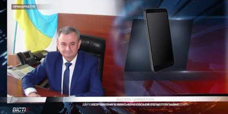 """Вбудована мініатюра для 25.02.20220 ОТБ """"Галичина"""" коментар В.Цимбалюка про ринок праці"""